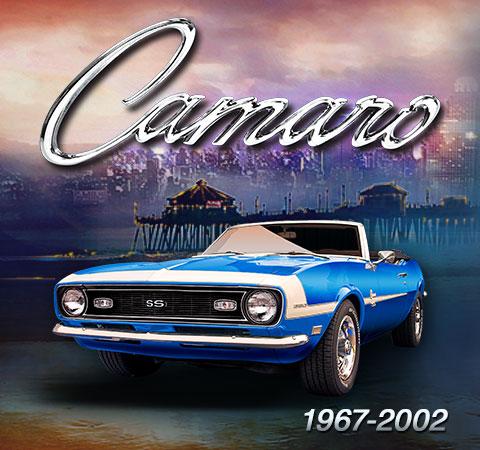 camaro-prod-banner-mobile.jpg